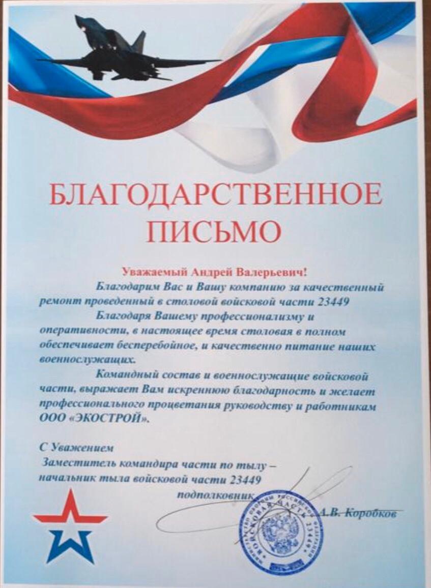 IMG-20200422-WA0005