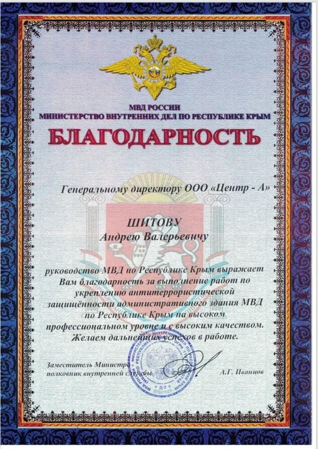 IMG_22801